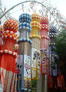 Sendai Tanabata Star Festival