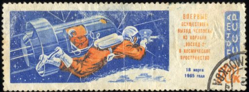 Stamp commemorating the first space walk, in 1965, by Soviet Cosmonaut Alexei Leonov from Voskhod 2. March 5th (5 Men) marks the 3rd New Fire anniversary of this momentous event. Public Domain via WIkimedia Commons